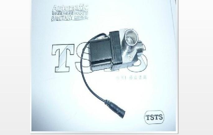 sts旗舰店 感应水龙头配件 水龙头感应电磁阀 感应淋浴电磁阀 TSTS