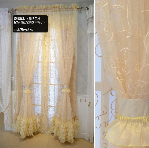 客厅书房卧室韩式浪漫窗纱高档成品透光窗帘可爱兰尼斯