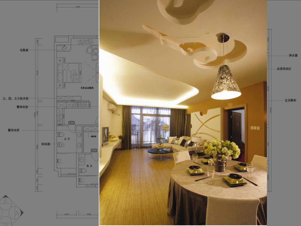 式餐厅效果 餐厅效果图,家装效果图,装修效果图,室内设计效果