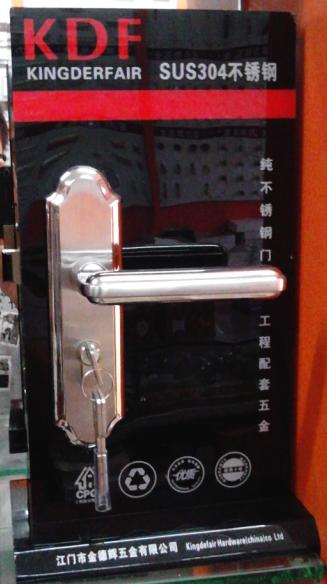 五金、水龙头:门锁