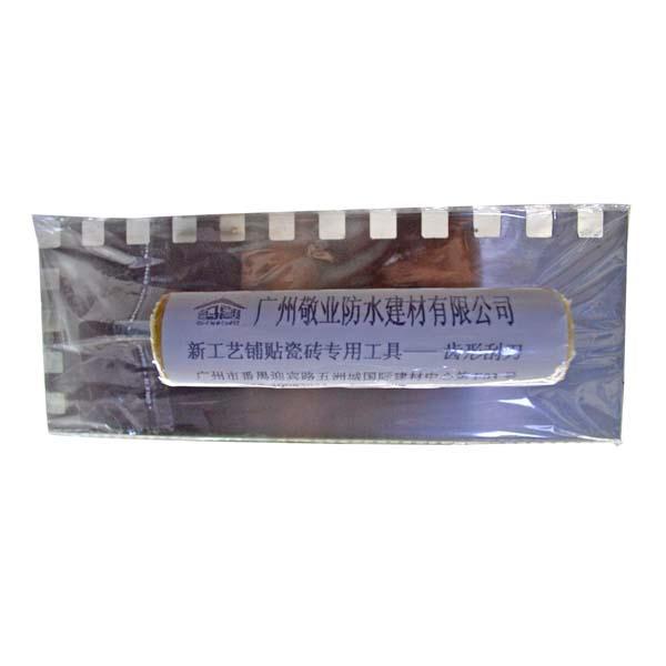 敬业瓷砖胶锯齿刮刀10mm